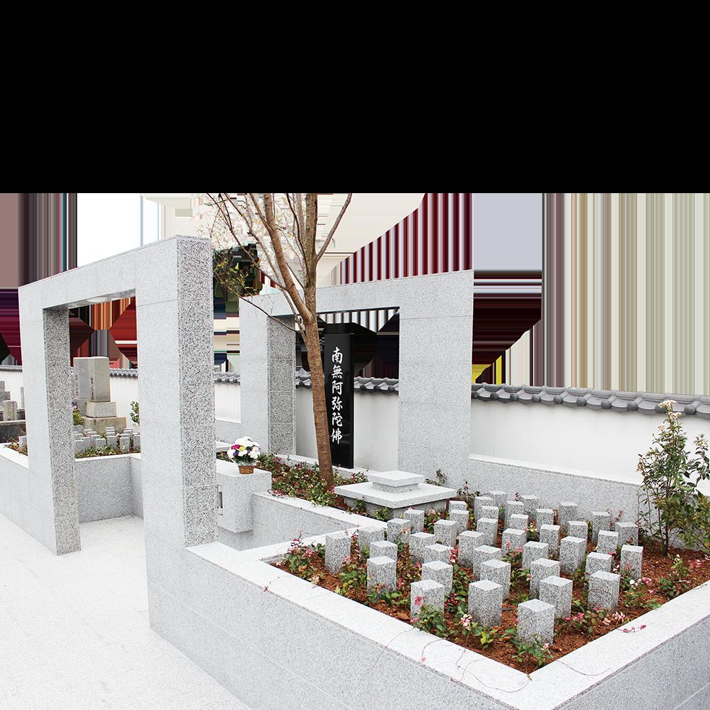 樹木葬 桜門